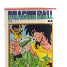 Coleccionismo Álbumes: DRAGON BALL N,101 PLANETA. Lote 194295717