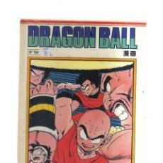 Coleccionismo Álbumes: DRAGON BALL N,104 PLANETA. Lote 194296020