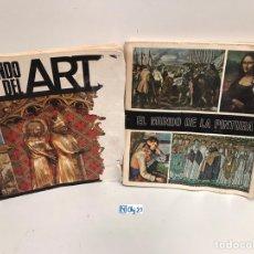 Coleccionismo Álbumes: ÁLBUMES PARA DESGUACE. Lote 194316108