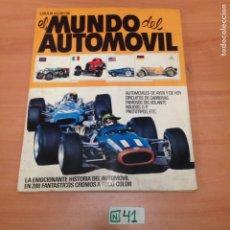 Coleccionismo Álbumes: ÁLBUM DE CROMOS INCOMPLETO MUNDO AUTOMÓVIL. Lote 194642205