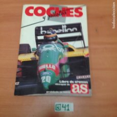 Coleccionismo Álbumes: ÁLBUM DE CROMOS INCOMPLETO COCHES. Lote 194642402