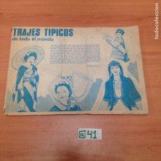 Coleccionismo Álbumes: ÁLBUM DE CROMOS INCOMPLETO SIN PORTADAS TRAJES TÍPICOS. Lote 194642578