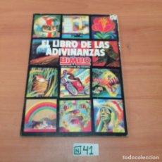 Coleccionismo Álbumes: ÁLBUM DE CROMOS INCOMPLETO EL LIBRO DE LAS ADIVINANZAS. Lote 194652810