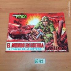 Coleccionismo Álbumes: ÁLBUM DE CROMOS INCOMPLETO MAGA. Lote 194657081