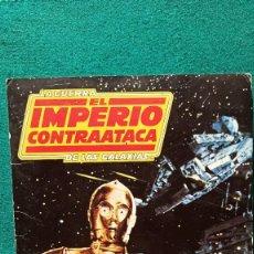 Coleccionismo Álbumes: EL IMPERIO CONTRAATACA ALBUM INCOMPLETO STAR WARS ENVIO CERTIFICADO GRATIS LA GUERRA DE LAS GALAXIAS. Lote 194661625