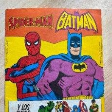 Coleccionismo Álbumes: SPIDER-MAN BATMAN Y LOS SUPERHEROES -CROPAN DE 1980 CON 11 CROMOS. Lote 194734382
