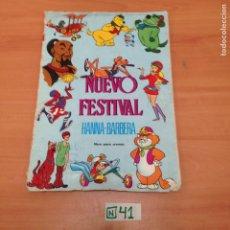 Coleccionismo Álbumes: ÁLBUM DE CROMOS INCOMPLETO NUEVO FESTIVAL. Lote 194864280