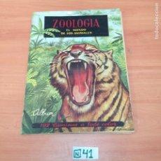Coleccionismo Álbumes: ÁLBUM DE CROMOS INCOMPLETO ZOOLÓGIA. Lote 194864453
