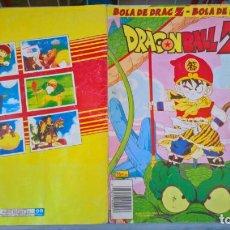 Coleccionismo Álbumes: ALBUM DE CROMOS DRAGON BALL Z. Lote 194893906