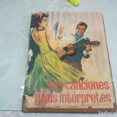 Coleccionismo Álbumes: ALBUM DE CROMOS - TUS CANCIONES Y SUS INTERPRETES - CHOCOLATES BLANCO Y NEGRO -ALCOY - RARISIMO 1962. Lote 194931913