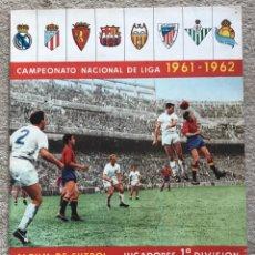 Coleccionismo Álbumes: ÁLBUM CAMPEONATO NACIONAL DE LIGA 1961 / 1962 - FUTBOL JUGADORES 1ª DIVISIÓN - BARCICROM - PLANCHA. Lote 195016217