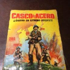 Coleccionismo Álbumes: ÁLBUM CROMOS CASCO DE ACERO GUERRA EN EXTREMO ORIENTE. Lote 195192800