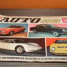 Coleccionismo Álbumes: ANTIGUO ALBUM COMPLETO AUTO 1967. . Lote 195268505