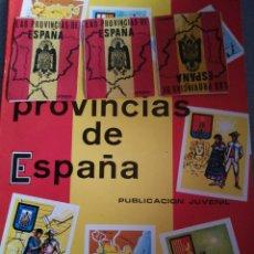 Coleccionismo Álbumes: ÁLBUM VACÍO PROVINCIAS DE ESPAÑA + 3 SOBRES. Lote 195410046
