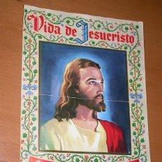 Coleccionismo Álbumes: TRÍPTICO PUBLICITARIO. VIDA DE JESUCRISTO. MUESTRA DE 12 CROMOS. EDITORIAL BRUGUERA 1956 ÁNGEL PARDO. Lote 197110780