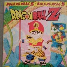 Coleccionismo Álbumes: ALBUM DRAGON BALL Z. Lote 197776430