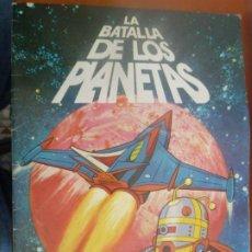 Coleccionismo Álbumes: LA BATALLA DE LOS PLANETAS DANONE ALBUM DE CROMOS INCOMPLETO BUEN ESTADO SOLO FALTAN 2 CROMOS. Lote 199850861