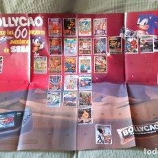 Coleccionismo Álbumes: POSTER BOLLYCAO COLECCION 60 CROMOS DE VIDEOJUEGOS SEGA - INCLUYE 26. Lote 200619636