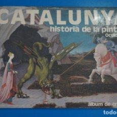 Coleccionismo Álbumes: ALBUM VACIO DE CATALUNYA HISTORIA DE LA PINTURA EN CATALAN AÑO 1984 DE PRENSA CATALANA. Lote 203786546