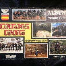 Coleccionismo Álbumes: ALBUM CONTAMOS CONTIGO - VACÍO. Lote 203933667