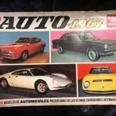 Coleccionismo Álbumes: ALBUM AUTO 1967 - VACÍO. Lote 203933931