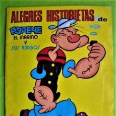 Coleccionismo Álbumes: ÁLBUM ALEGRES HISTORIETAS DE POPEYE EL MARINO Y SUS AMIGOS INCOMPLETO A FALTA DE 6 CROMOS. FHER 1982. Lote 204665938