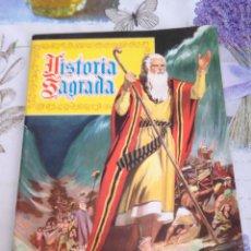 Coleccionismo Álbumes: HISTORIA SAGRADA ALBUM VACIO NUEVO DE EDITORIAL BRUGUERA. Lote 205605537