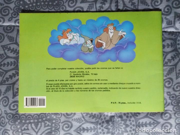 Coleccionismo Álbumes: Album Taron y El Caldero mágico - Foto 2 - 205606687
