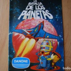 Coleccionismo Álbumes: ALBUM DE CROMOS LA BATALLA DE LOS PLANETAS. Lote 206236643