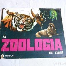 Coleccionismo Álbumes: ALBUM DE CROMOS LA ZOOLOGÍA EN CASA CON 58 CROMOS. Lote 206518381