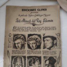 Collezionismo Album: ALBUM SIN TAPAS NI CROMOS LAS MINAS DEL REY SALOMÓN. Lote 209776168