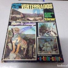 Coleccionismo Álbumes: ALBUM EL MUNDO DE LOS VERTEBRADOS. Lote 210943889