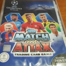 Coleccionismo Álbumes: UEFA CHAMPIONS LEAGUE / TOPPS MATCH ATTAX / TRADING CARD / ÁLBUM VACÍO / 2016-17 / MUY BUEN ESTADO.. Lote 214116628