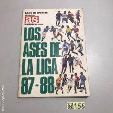 Coleccionismo Álbumes: LOS ASES DE LA LIGA 87 - 88. Lote 214228023