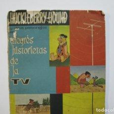 Coleccionismo Álbumes: HUCKLEBERRY HOUND-ALEGRES HISTORIETAS DE LA TV-ALBUM CASI COMPLETO-FALTA 1 CROMO-VER FOTOS(V-22.224). Lote 218838445