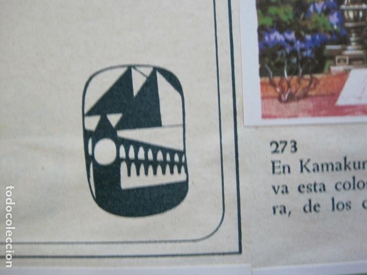 Coleccionismo Álbumes: LA VUELTA AL MUNDO EN 320 CROMOS-ALBUM CASI COMPLETO-EDITORIAL BRUGUERA-VER FOTOS-(V-22.231) - Foto 34 - 218839875