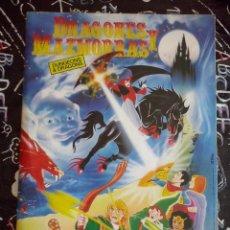 Coleccionismo Álbumes: PACOSA DOS - ALBUM INCOMPLETO DRAGONES Y MAZMORRAS ( DUNGEONS & DRAGONS ). BUEN ESTADO. Lote 221333841