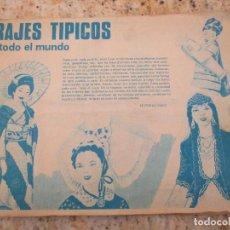 Coleccionismo Álbumes: ALBUM MAGA TRAJES TIPICOS DE TODO EL MUNDO EDITORIAL MAGA, 1977 LE FALTAN 13 CROMOS SIN LAS TAPAS. Lote 221363960