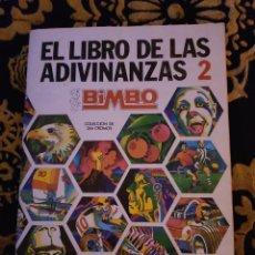 Coleccionismo Álbumes: EL LIBRO DE LAS ADIVINANZAS 2 BUEN ESTADO 1975. Lote 221707586