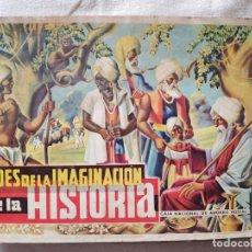 Coleccionismo Álbumes: ALBUM HITOS DE LA IMAGINACIÓN Y DE LA HISTORIA - AÑO 1962. Lote 222031058