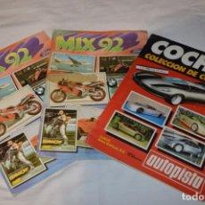 Coleccionismo Álbumes: LOTE 3 ÁLBUMES ANTIGUOS VARIADOS / IDEALES PARA AYUDAR A COMPLETAR TU COLECCIÓN ¡MIRA FOTOS! LOTE 01. Lote 223405495