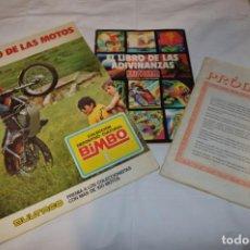 Coleccionismo Álbumes: LOTE 3 ÁLBUMES ANTIGUOS VARIADOS / IDEALES PARA AYUDAR A COMPLETAR TU COLECCIÓN ¡MIRA FOTOS! LOTE 05. Lote 223514113
