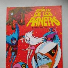 Colecionismo Cadernetas: LA BATALLA DE LOS PLANETAS EXITO DE TV FHER S.A. 1980. SIN CROMOS. TOTALMENTE VACIO. TDKC87. Lote 223584045