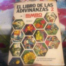 Coleccionismo Álbumes: ÁLBUM DE CROMOS EL LIBRO DE LAS ADIVINANZAS 2, INCOMPLETO. Lote 224233811