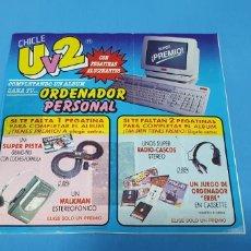 Coleccionismo Álbumes: ÁLBUM DE CROMOS - CHICLE UV2. Lote 224291701