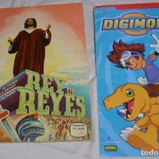 Coleccionismo Álbumes: REY DE REYES Y DIGIMON ORIGINALES VACIOS LOTE DE DOS ALBUMES- IMPORTANTE LEER GASTOS Y VER FOTOS. Lote 224611288