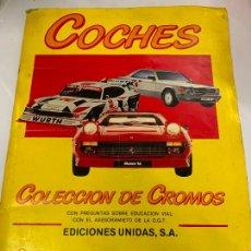 Coleccionismo Álbumes: ANTIGUO ALBUM DE CROMOS COCHES, MOTOR 16, EDICIONES UNIDAS, INCOMPLETO. TODO FOTOGRAFIADO. Lote 224912637