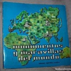 Coleccionismo Álbumes: ÁLBUM MONUMENTOS Y MARAVILLAS DEL MUNDO - CIGARRILLOS CUMBRE (CANARIAS) - AÑO 1966 - FALTAN 5 CROMOS. Lote 225533631