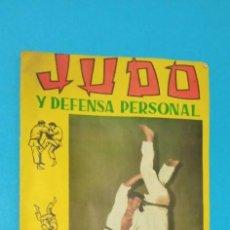 Coleccionismo Álbumes: ALBUM JUDO Y DEFENSA PERSONAL EXCLUSIVAS TRIUNFO TIENE 15 CROMOS PEGADO. Lote 225894130