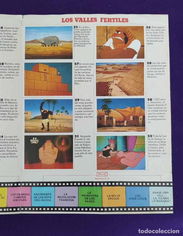 Coleccionismo Álbumes: ALBUM COMPLETO. ERASE UNA VEZ EL HOMBRE. FASCICULO 1. PANRICO. 1978. - Foto 6 - 226834260